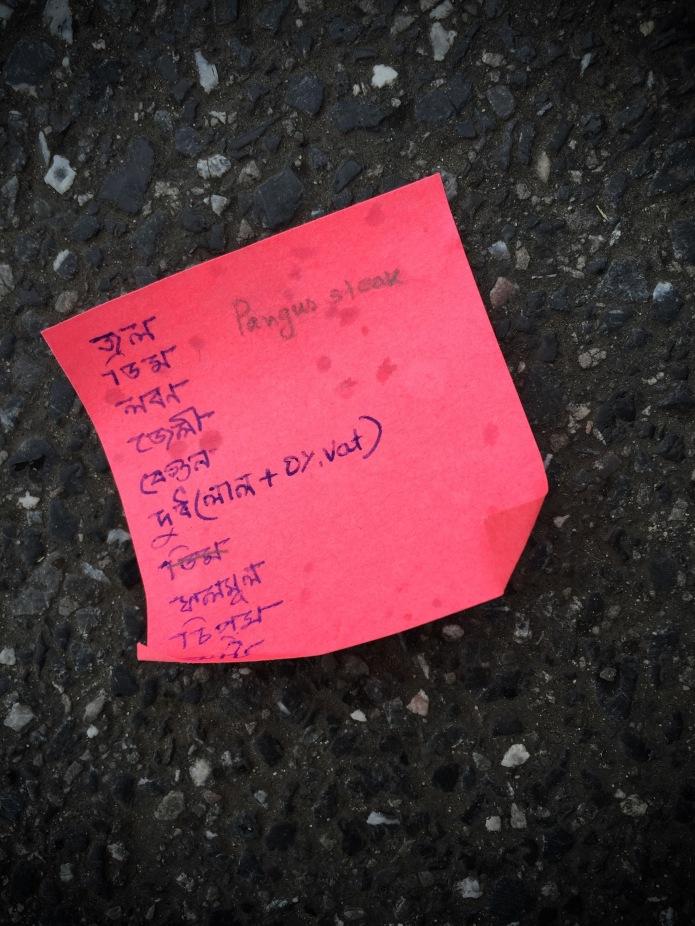 groundtext-197-ondersteboven-heverlee-ijzerenmolenstraat-7-april-2016-foto-hendrik-elie-vanden-abeele
